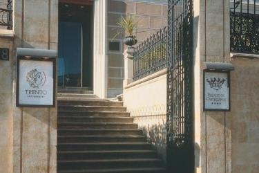 Hotel Nh Collection Salamanca Palacio De Castellanos: Exterieur SALAMANQUE