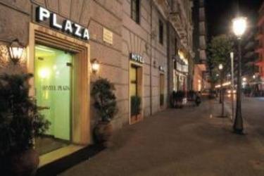 Hotel Plaza: Entrée SALERNE