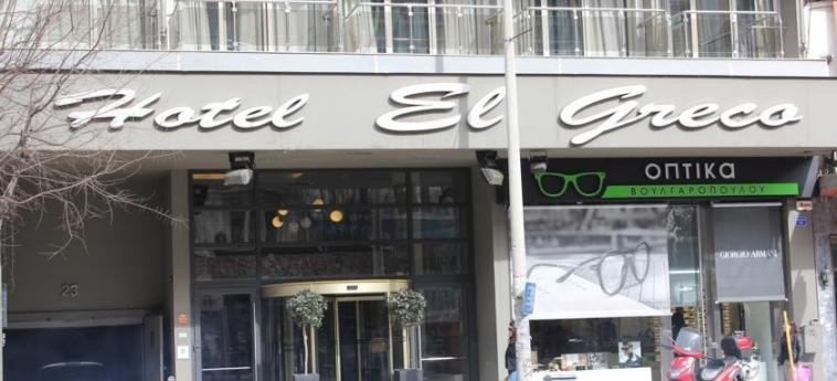 Hotel El Greco: Esterno SALONICCO