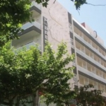 Hotel Evenia President