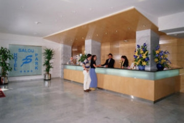 Hotel Salou Park: Hall SALOU - COSTA DORADA