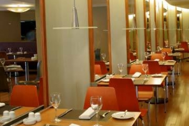 Hotel Sheraton: Restaurant SALTA