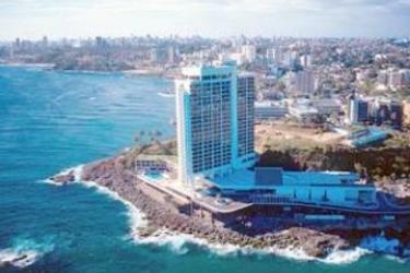 Hotel Pestana Bahia: Exterior SALVADOR DA BAHIA