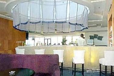 Hotel Pestana Bahia: Lounge Bar SALVADOR DA BAHIA