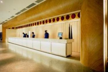 Hotel Pestana Bahia: Reception SALVADOR DA BAHIA