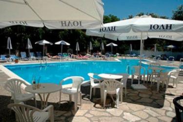 Hotel Paradise: Piscina SAMOS