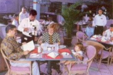 Hotel Wyndham San Jose Herradura: Restaurant Exterior SAN ANTONIO DE BELEN - HEREDIA