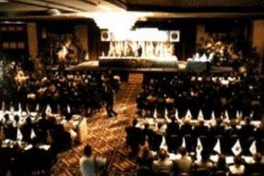 Hotel Wyndham San Jose Herradura: Salle de Conférences SAN ANTONIO DE BELEN - HEREDIA