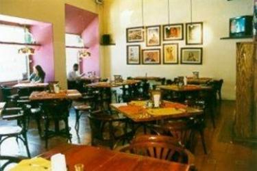 Hotel Ciudad Real Centro Historico: Lounge Bar SAN CRISTOBAL DE LAS CASAS