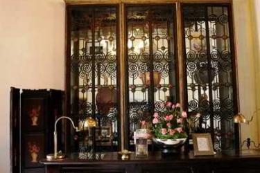 Hoteles El Santuario: Lobby SAN MIGUEL DE ALLENDE