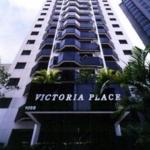 Hotel Transamerica Classic Victoria Place