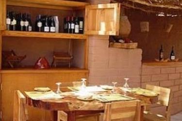 Hotel Kimal: Lounge Bar SAN PEDRO DE ATACAMA