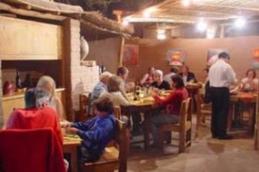 Hotel Kimal: Restaurant SAN PEDRO DE ATACAMA