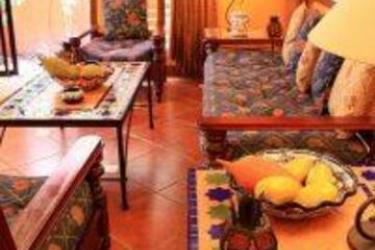 Hotel Arbol De Fuego: Lounge SAN SALVADOR