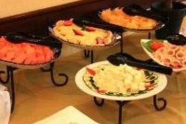 Hotel Arbol De Fuego: Restaurant SAN SALVADOR