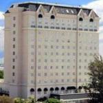 Hotel Hilton Princess San Salvador