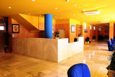 Hotel Bezana Lago: Lobby SANTANDER