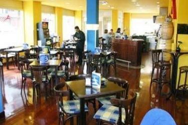 Hotel Bezana Lago: Lounge Bar SANTANDER