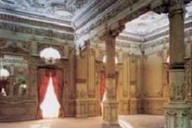 Hotel Diego De Almagro: Lobby SANTIAGO DEL CILE