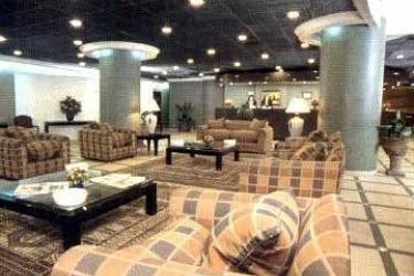 Hotel Diego De Almagro: Lounge Bar SANTIAGO DEL CILE