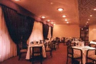 Hotel Diego De Almagro: Restaurant SANTIAGO DEL CILE