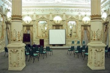 Hotel Diego De Almagro: Salle de Réunion SANTIAGO DEL CILE