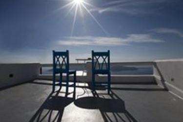 Hotel Abyssanto Suites & Spa: Environnement SANTORINI