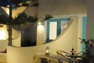 Hotel Villa Rose: Pineta SANTORINI
