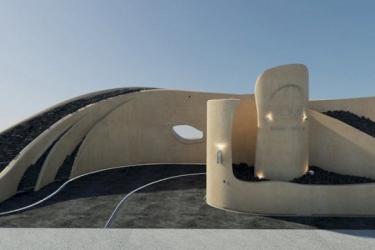Hotel Dome Resort Santorini: Internet Point SANTORINI