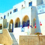 Hotel King Thiras
