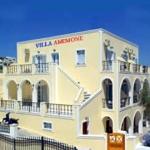 Hotel Villa Anemone