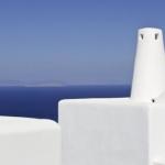 Hotel Carpe Diem Santorini