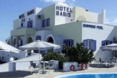 Babis Hotel: Facade SANTORINI