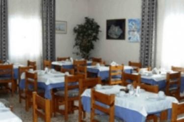 Babis Hotel: Restaurant SANTORINI