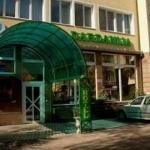 Hotel Dardanija