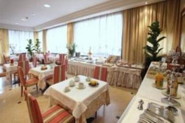 Hotel Cyrano: Interior SARONNO - VARESE