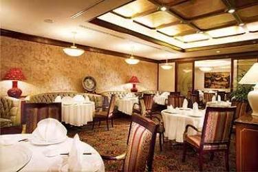 Hotel Shilla: Restaurante SEOUL