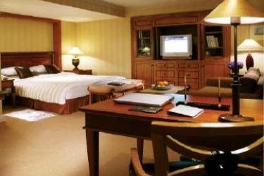 Hotel Shilla: Guest Room SEOUL