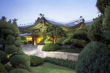 Hotel Shilla: Konferenzsaal SEOUL