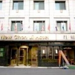 New Cheonji Hotel Seoul