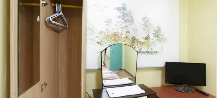 Hotel Cozyplace In Itaewon: Relax Room SEOUL