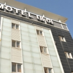Hotel Motel Daeha