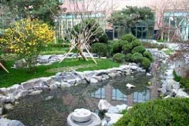 Hotel Somerset Palace: Garten SEOUL