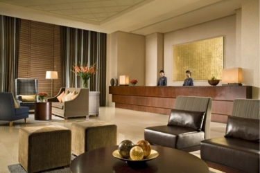 Hotel Somerset Palace: Lobby SEOUL