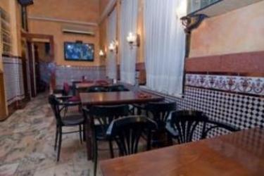Las Casas De El Arenal: Spielzimmer SEVILLA