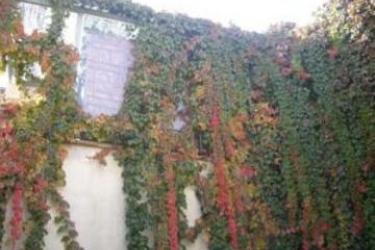 Casa Del Buen Viaje: Parking SEVILLE