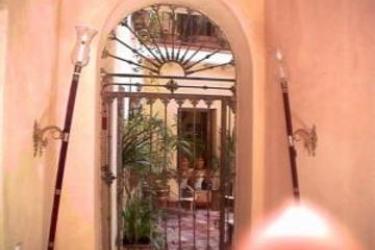 Casa Del Buen Viaje: Restaurant Panoramique SEVILLE