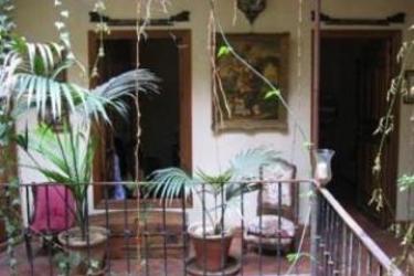 Casa Del Buen Viaje: Véranda SEVILLE