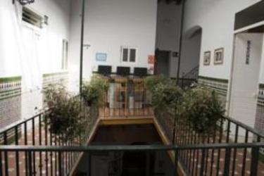 Hostel One Sevilla Alameda: Chambre executive SEVILLE