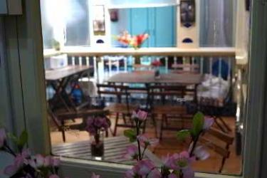 Pension Nuevo Pino: Restaurant SEVILLE